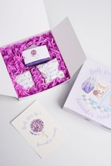 "Коробка SoapMe ""Bath Day Box Lavender Candy"" (100 гр. 70 гр. 75 гр.)"